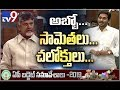AP Assembly: War of words between Chandrababu and Jagan