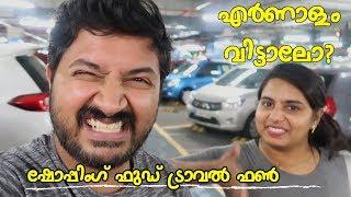 എറണാകുളം വിട്ടാലോ??-Ernakulam Travel Vlog# 157