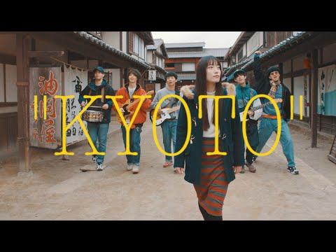 浪漫革命『KYOTO』Official MV
