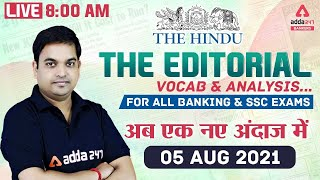 The Hindu Editorial Analysis   The Hindu Vocabulary for Banking & SSC Exams 5 August 2021