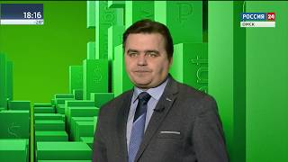 Бизнес Омска сегодня 4 02 19