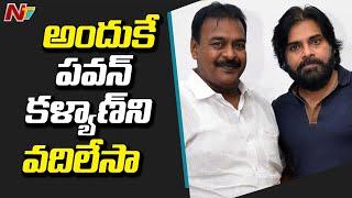 Janasena MLA Rapaka Vara Prasada Rao face to face over joi..