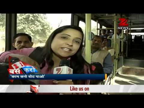 Public put high food prices a key issue in Delhi polls