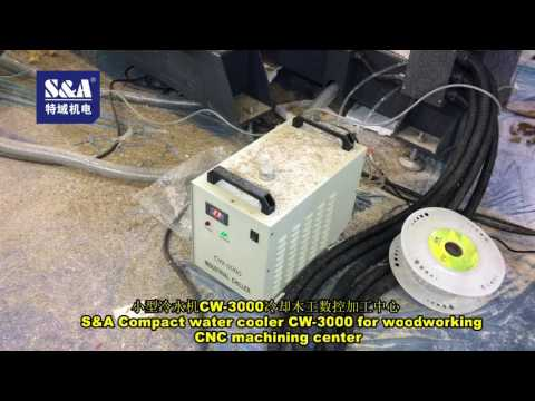 S&A Compact water cooler CW-3000 for woodworking CNC machining center