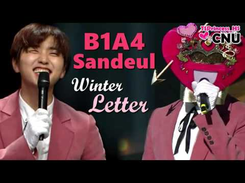 [ENG SUB/Lyric] B1A4 Sandeul (산들) - 겨울 편지 (Winter Letter)