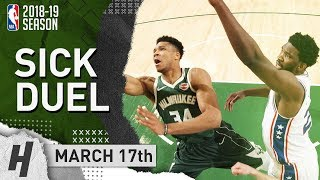 Giannis Antetokounmpo vs Joel Embiid DUEL Highlights 76ers vs Bucks 2019.03.17 - 52 Pts for Giannis!