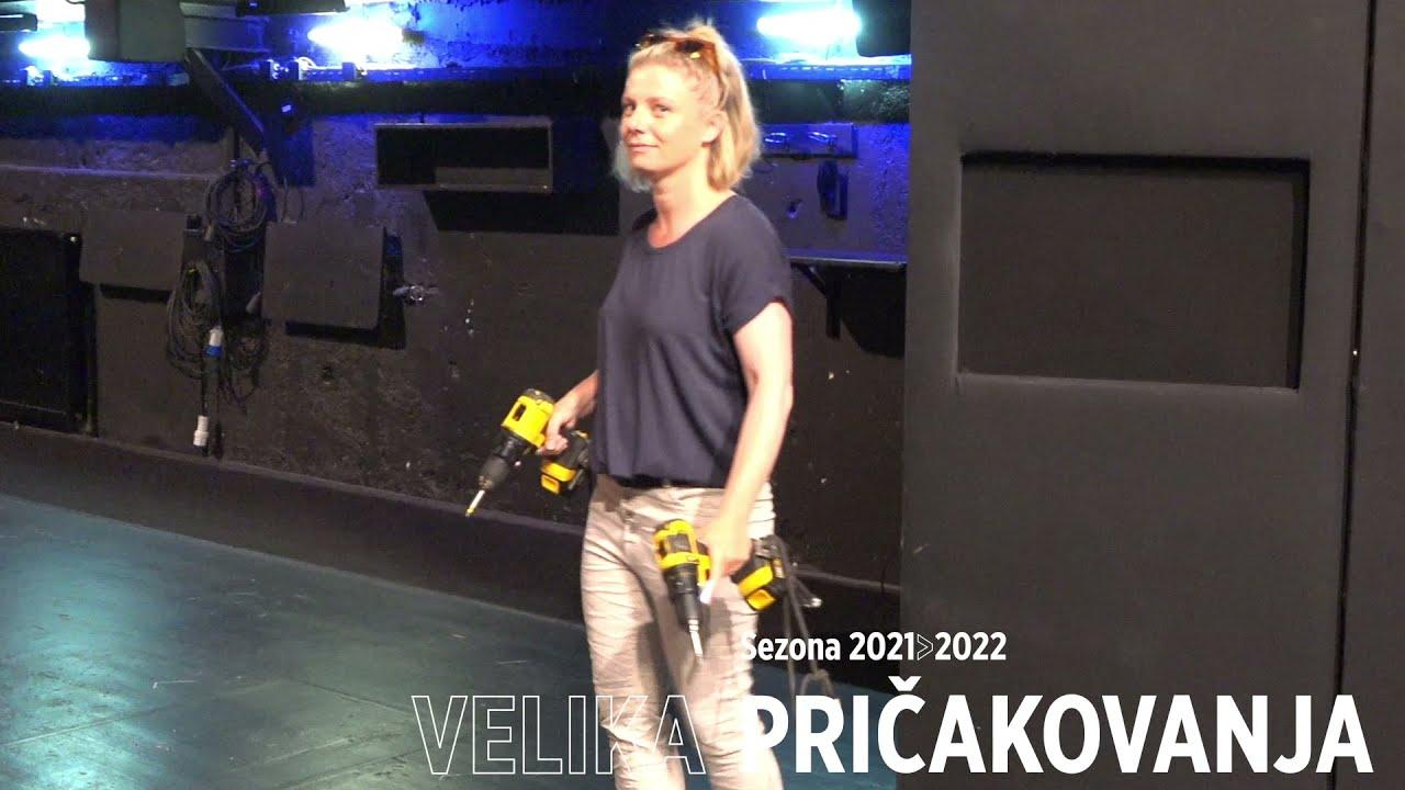 Velika pričakovanja | Jana Zupančič #teaser