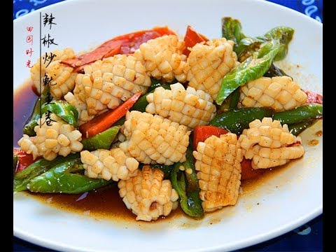 how to cook octopus chinese style