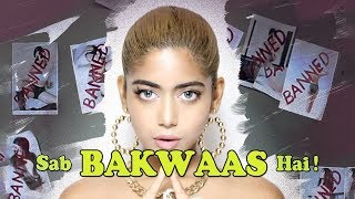 Sab BAKWAAS Hai – Mukkta K