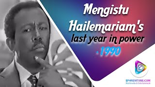 Colonel Mengistu Hailemariam's last year in power-1990 [ English Documentary ]