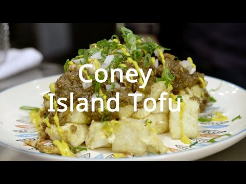 Chefs Edward Lee And Ivan Orkin Make Coney Island Tofu