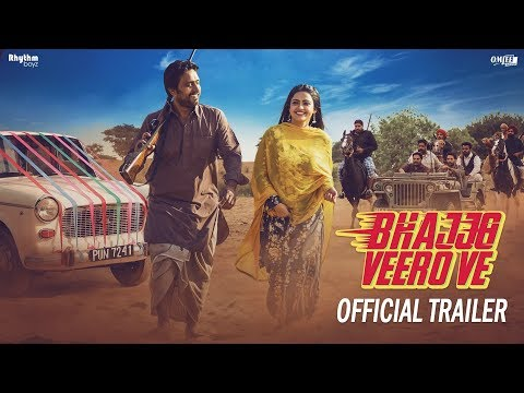 Bhajjo Veero Ve - Official Trailer - Amberdeep Singh, Simi Chahal
