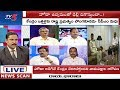 Debate: Reasons behind Guv Narasimhan meeting PM Modi