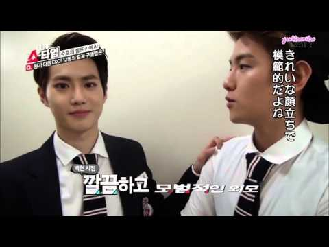 [ENG] 151120 EXO Showtime E1 Unseen Cut