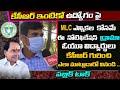 OU Students Reaction On CM KCR Govt Jobs Notification 2020 | Telangana Jobs 2020 | TS Jobs | YOYO TV