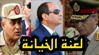 سبب عزل صدقي صبحي ومن هو الفريق محمد زكي وزير الدفاع الجديد ...