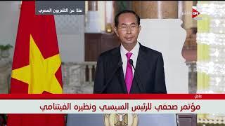 مؤتمر صحفي للرئيس السيسي ونظيره الفيتنامي     -