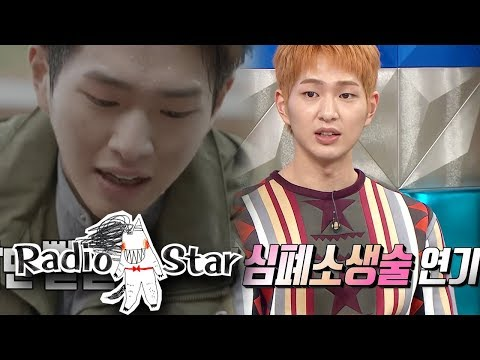 ONEW was Criticized For His Acting Performance in