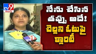TDP MLA Adireddy Bhavani's response over her vote becoming..