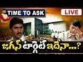 Time To Ask Live : జగన్ టార్గెట్ ఇదేనా..?    CM YS Jagan Orders Demolition Of Praja Vedika Building