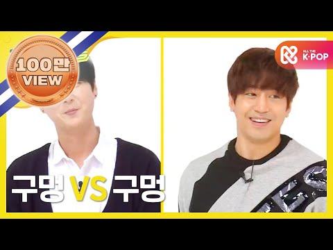 (Weekly Idol EP.286) SHINHWA Random play dance FULL ver.