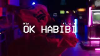 Hala - Ok Habibi (Feat. Julian) | حلا - اوكي حبيبي -