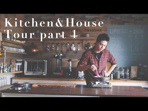 Kitchen & House Tour part 1 ☆ キッチンツアーその1