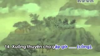Karaoke Phú Lục: Bá Nha Tử Kỳ - Cao Hoài Sang