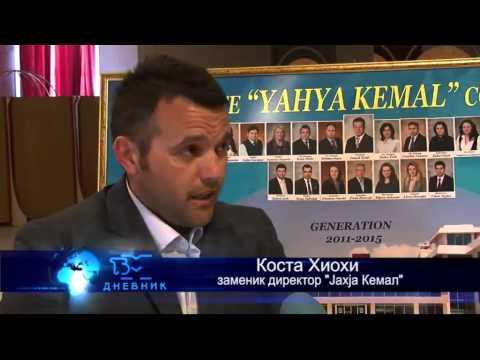 ТВМ Дневник 21.05 2015