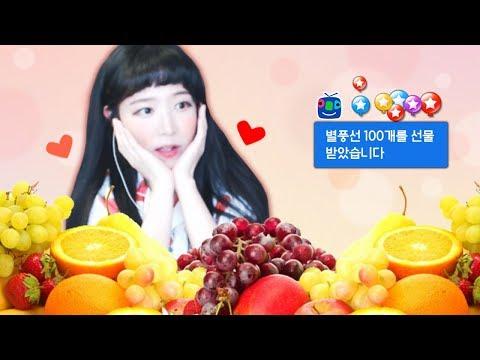 소나의 별풍선 100개 리액션 (feat.사과몽+소나시대5기 멤버들)