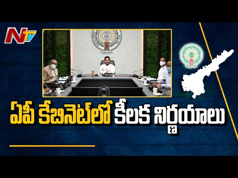 AP Cabinet okays 2021-24 IT policy, nod for Rs 5,990 crore bank guarantee to TIDCO houses