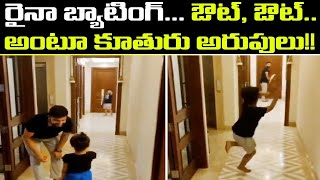 Suresh Raina plays gully cricket at home with daughter dur..