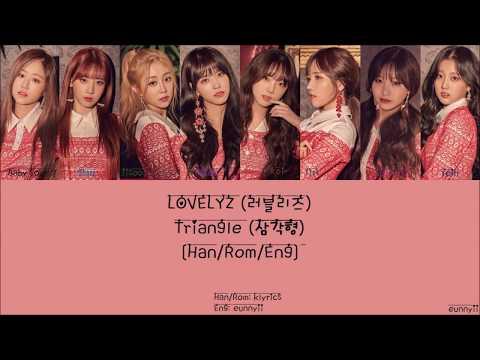 LOVELYZ 러블리즈 : Triangle (삼각형) [Han/Rom/Eng] Lyrics
