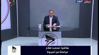مراسل أمن وأمان يوضح اخر اخبار محافظة اسيوط     -