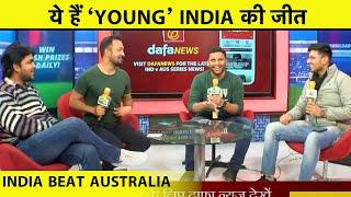 LIVE: BRISBANE में TEAM INDIA ने किया जीत से धमाका, AUS को 2-1 सीरीज हराने के साथ 3 wkts से जीता मैच