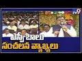 S.P. Balasubramaniam sensational comments on Politics