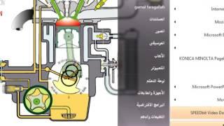 محرك البنزين رباعي الاشواط