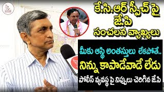 Jayaprakash Narayan backs KCR after poll result..