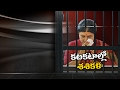 Breaking News : Sasikala Reached Parappana Agrahara Jail in Bangalore