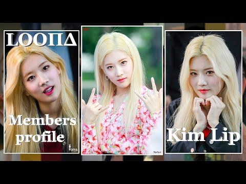 LOONA - Members profile - Kim Lip (6th member)