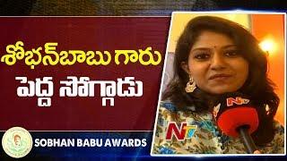 Madhu Priya Face to Face at Shoban Babu Awards 2019..