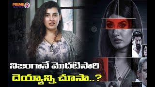 Actress Archana CANDID Interview about Jessie Movie..