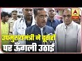 Unnao Case: Dinesh Sharma Quotes Newspapers, Hints At Truck Owners Association With A Party | ABP