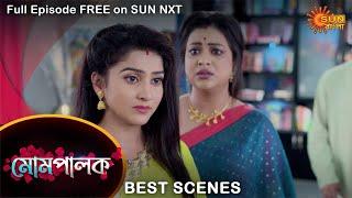 Mompalok - Best Scene   19 Sep 2021   Full Ep FREE on SUN NXT   Sun Bangla Serial