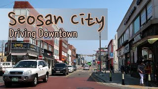 Driving in Korea - Seosan City (서산시) | Small city in South Chungcheong Province