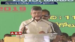 TG Leaks on TDP-JSP Alliance irk Chandrababu..