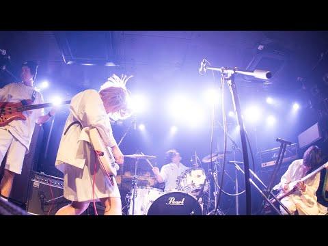 【Live Video】アイラヴミー - セーブミー @下北沢 近松 2019.12.29