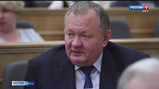 «Вести Омск», итоги дня от 03 марта 2021 года