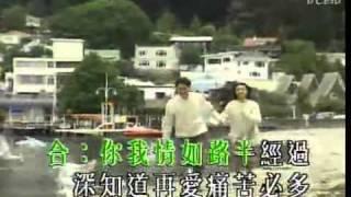 Câu chuyện tình yêu hiện đại - Trương Trí Lâm & Hứa Thu Di