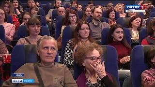 Подведены итоги  Международного фестиваля короткометражного кино «ОКНО»